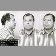 Сергей Анатольевич Михайлов - крестный девелопер русской мафии